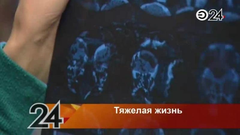 Челнинка оставшаяся с мужем инвалидом на руках просит помощи у татарстанцев