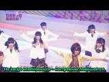 AKB48 SHOW! Ep. 19 (Nogizaka46 SHOW!) rus sub