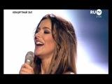 Ани Лорак - Я с тобой (Шоу ''Каролина'' 20 лет на сцене, концерт в Кремле)