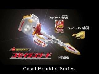 Tensō Sentai Goseiger: Toys Commercial #4