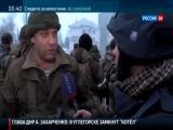 Заявление Захарченко из Углегорска: котел под Дебальцево замкнулся, пути отхода украинских военных под обстрелом.