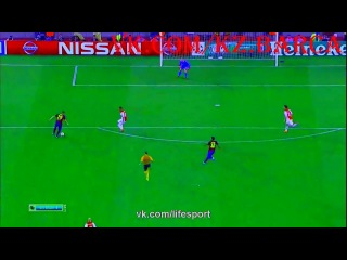 Гол Сандро Барселона vs Аякс