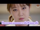 Crush feat. Punch - Sleepless Night (OST Все в порядке, это любовь)
