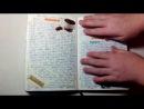 мой личный дневник №3 часть 1(с комментариями)