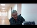 Давид Ригерт о травмах и болячках