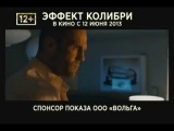 Перевозчик 3video.mail.ru