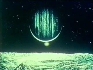 Тайны Богов.Возвращение к звёздам.
