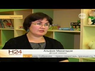 «Новости 24» в 19:30 на «РЕН ТВ» (06.10.2014)