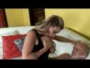 Memphis Monroe  (нежное порно, грудь, вагина, член, минет)