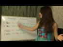 Английский Язык: Инфинитив / Герундий / Урок 24 / Ирина Шипилова