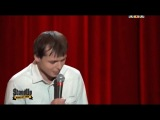 Stand Up Виктор Комаров