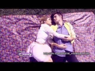 Виолетта 3 сезон 35 серия - Воспоминание Леона