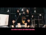 [Ame no Violinist] AKB48 Team A - Juujun na Slave / Послушный раб (русские субтитры)