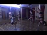 Занятие Pole dance, вечерняя группа. Тренер Мария Левинская. Студии танца