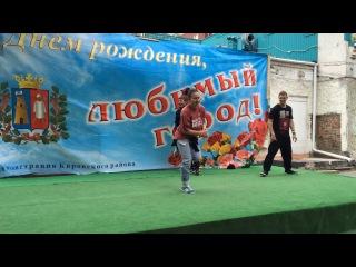 выступление в честь Дня города Ростова-на-Дону