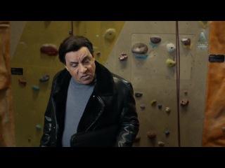 Лиллехаммер (3 сезон: 4 серия из 8) / Lilyhammer / 2014 / ПМ (Арк-ТВ) / HDTVRip