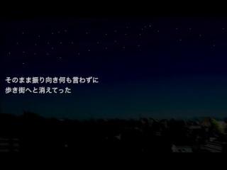 Namine Ritsu【波音リツ】SINGLES【オリジナル】