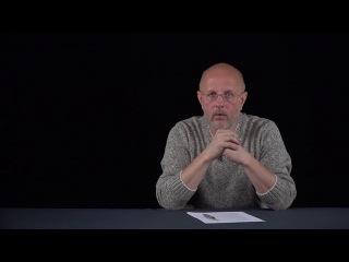 2 часть про хоббита перевод гоблина смотреть онлайн