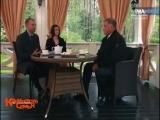 Кремлевская семья. Путин и компания 2014 САМЫЕ БОГАТЫЕ ЛЮДИ МИРА