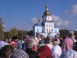 Единородный Сыне (Паломническая поездка в Софрониевский мужской монастырь 2014 г)
