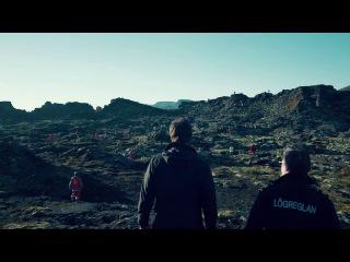 Лавовое поле / Hraunið (2014)