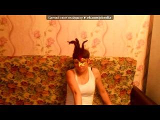 «С моей стены» под музыку Кабриолет - Ангел-хранитель (Доченька). Picrolla