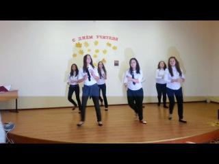 Флэшмоб на день учителя от девушек 9\10 класса)