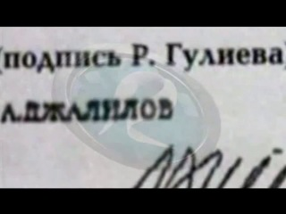 Müstəqilliyə gedən yol(VI Hissə).AR IV Prezidenti Heydər Əliyev(1993-2003)Qarabağ Müharibəsi.Bişkek Protokolu.Erməni Terroru