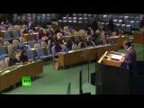 27.09.2014-Специальный эфир.Прямая трансляция 69-й Генеральной Ассамблеи ООН в Нью-Йорке.(Дата-27.09.2014г.,1700мск.YouTube-RT на русском)