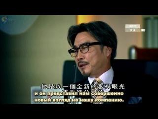 Поразительное на каждом шагу 2 / Bu Bu Jing Qing 2 / 步步惊情 / Bubu Jingqing / Scarlet Heart . серия 15