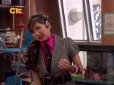Всё тип-топ, или Жизнь на борту  The Suite Life on Deck (2-й сезон, 20-я серия) (2009-2010) (комедия, семейный)