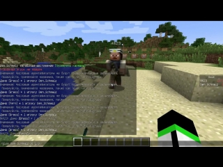 Интересные факты о Minecraft # 37 Трава