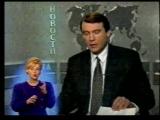 [staroetv.su] Новости (1 канал Останкино, 10.11.1992) Фрагмент