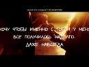 «я люблю тебя» под музыку DJ Зайка=) - Для моей любимой зайки=)Таня,я тебя очень сильно люблю=Ты у меня самая нежная любимая девочка на свете=I love you моя малышка=).