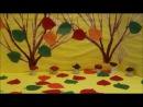 Мультфильм Ёжики и грибы студия детской мультипликации Интерес