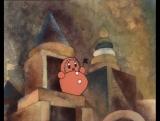 Тайна игрушек (ЭКРАН, 1987 г.) ♥ Добрые советские мультфильмы ♥ http://vk.com/club54443855