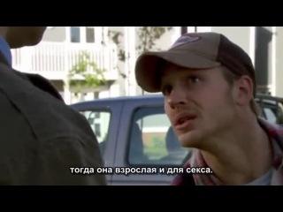Медоуленд (2007) [rus sub] - 1 серия