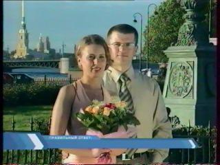 {staroetv.su} Фрагмент рекламного блока + заставка новостей (Первый канал, Ноябрь 2004)