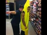 Не трогай банан и его семью