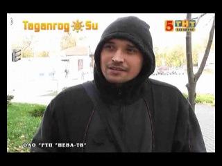 СТС,ТНТ при участии Silent.граффити Таганрог. за и против