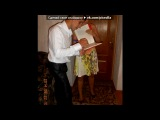Свадьба Максима и Лены Ивановых под музыку Юлия HOLOD - Он предложил мне выйти за него замуж, и я согласилась. Picrolla