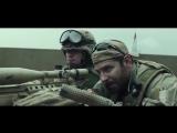 Снайпер / American Sniper (2014) Дублированный трейлер [HD]