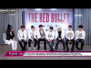 [RUS SUB] [23.12.14] A-PORT: Exclusive Interview With BTS