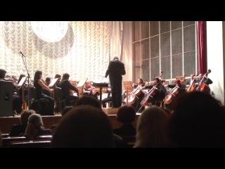 Акадимический симфонический оркестр