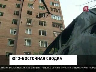 Самой горячей точкой на Украине последние сутки оставался Мариуполь Хроника последних суток – до перемирия. Самой горячей точкой оставался Мариуполь. Несколько часов назад представители ДНР сообщили, что уже вошли в город.
