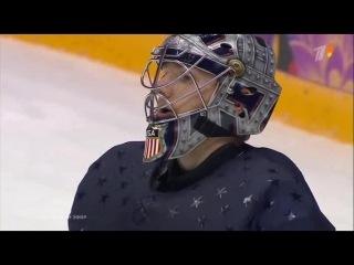 Все голы олимпийского турнира по хоккею в Сочи-2014 (мужчины) (русский комментарий вживую и не только) (часть 1)