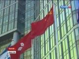НОВОСТИ УКРАИНЫ СЕГОДНЯ 29 12 2014 Китай нанес сокрушительный удар по доллару (Low)
