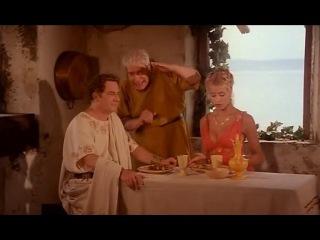 Сенат и народ Рима. 3 серия