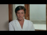 Шоковая терапия (Лечение шоком) (1973)