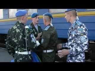Демобилизация Ростислава. 11 октября 2013